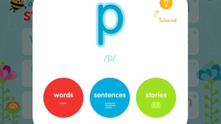 Each letter is presented with word exercises, sentences, and stories.