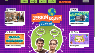 The home page has links to the major sections: Watch, Design, Build, Games, and Global Kids.