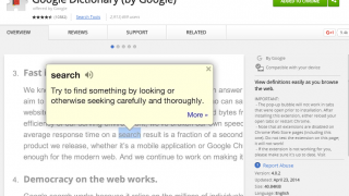 Find the Google Dictionary add-on in the Chrome Store.