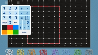 A math text tool allows users to display equations directly on the board.
