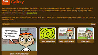Students and teachers can view other projects in the gallery.
