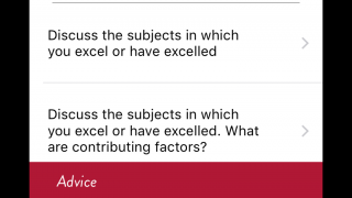 Users can explore sample essays on a variety of essay topics.