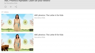 Watch fun video clips that introduce each letter.