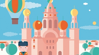 Finding shapes in travel scenes helps kids connect shapes and the real world.
