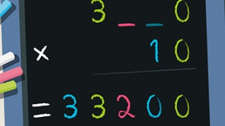 Kids find the missing digits in a challenging multiplication game.