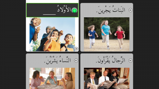 The same images appear in multiple courses, offering a simple visual language for each immersion experience.