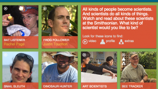 The site covers a variety of subject areas, including science.