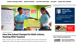 MindShift focuses on the future of digital learning.