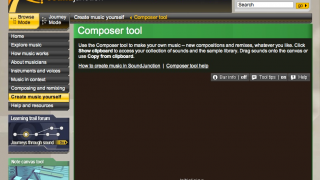 Unfortunately, some of the interactive tools, including the Composer tool, don't seem to work.
