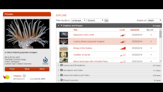Users can share images, videos, and lessons.