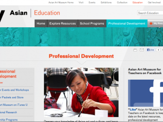 A Professional Development section also offers additional resources for educators.