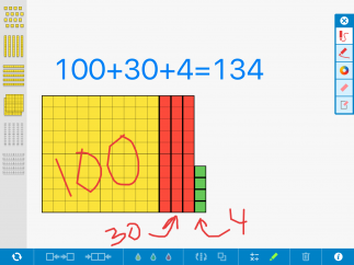 A pen tool allows for hand-drawn annotations (but with somewhat jagged results).