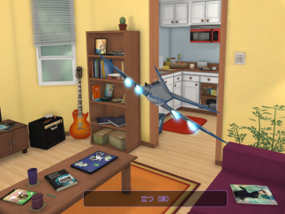 Explore your apartment to develop vocabulary words.