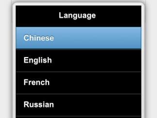 A student view with Language options.