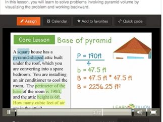 Geometric Measurement & Dimension lessons include real-world example problems.