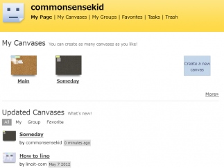 A dashboard allows you to keep track of all your canvases.