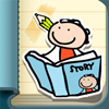 kid in story book maker app